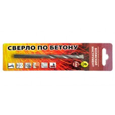Сверло по бетону  5 х  85 (1 шт.) в блистерной упаковке