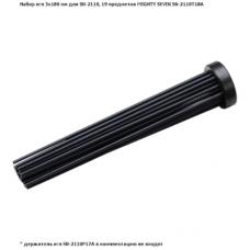 Набор игл 3х180 мм для SN-2110, 19 предметов MIGHTY SEVEN SN-2110T18A